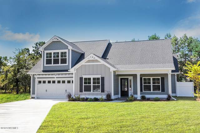 509 Waltz Circle, Shallotte, NC 28470 (MLS #100237884) :: Liz Freeman Team