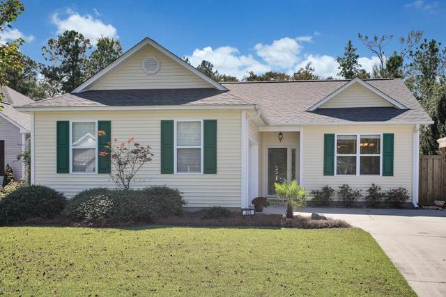 305 Coral Stone Court, Leland, NC 28451 (MLS #100237885) :: The Keith Beatty Team
