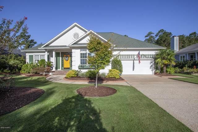 1304 Heron Run Drive, Wilmington, NC 28403 (MLS #100237983) :: Stancill Realty Group