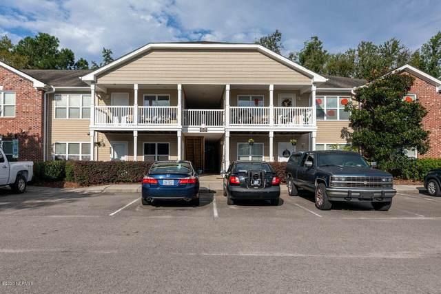 4420 Jay Bird Circle #203, Wilmington, NC 28412 (MLS #100238163) :: Coldwell Banker Sea Coast Advantage