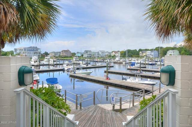 2571 St James Drive SE D3, Southport, NC 28461 (MLS #100238167) :: Carolina Elite Properties LHR