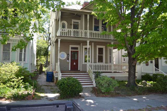 511 S Front Street, Wilmington, NC 28401 (MLS #100238195) :: Thirty 4 North Properties Group
