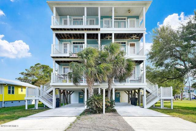 404 Alabama Avenue #1, Carolina Beach, NC 28428 (MLS #100238196) :: The Oceanaire Realty