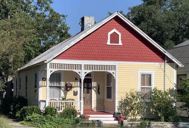 320 N 5th Avenue, Wilmington, NC 28401 (MLS #100238236) :: Coldwell Banker Sea Coast Advantage