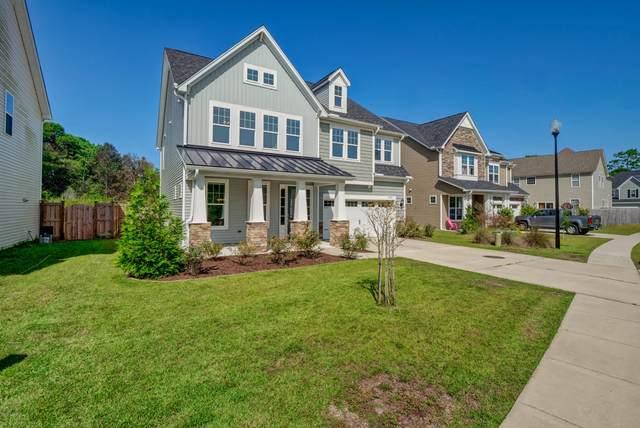 5504 Skeet Road, Wilmington, NC 28409 (MLS #100238261) :: Berkshire Hathaway HomeServices Hometown, REALTORS®