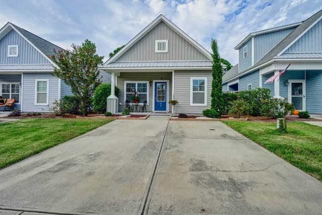 817 Isle Of Palms Way, Wilmington, NC 28412 (MLS #100238313) :: Thirty 4 North Properties Group