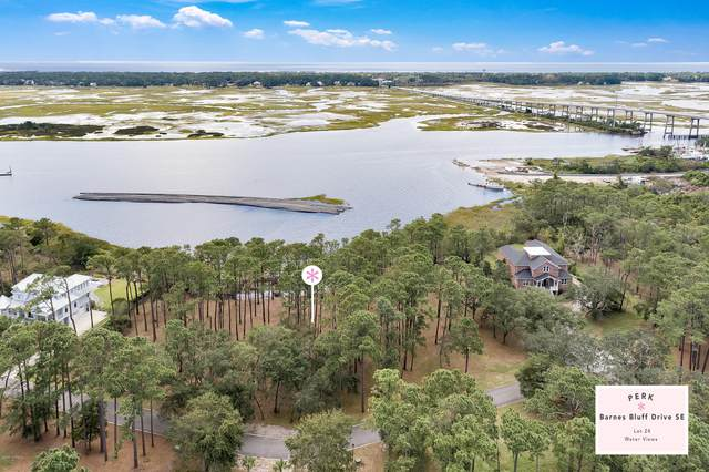 4007 Barnes Bluff Drive SE, Southport, NC 28461 (MLS #100238336) :: Coldwell Banker Sea Coast Advantage