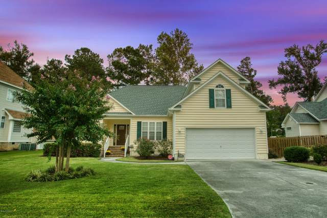 6416 Serena Court, Wilmington, NC 28411 (MLS #100238356) :: RE/MAX Essential