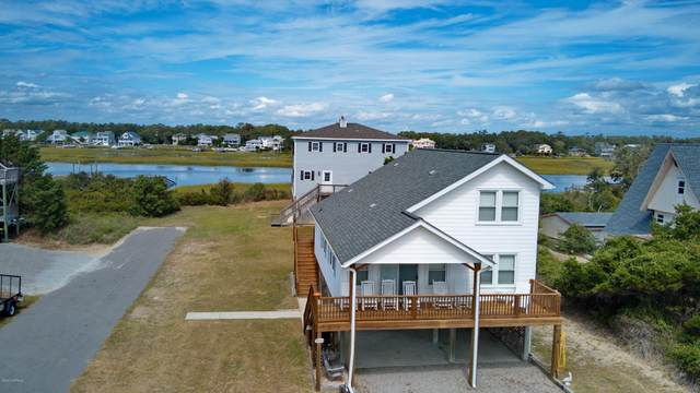 2530 W Pelican Drive, Oak Island, NC 28465 (MLS #100238423) :: Stancill Realty Group