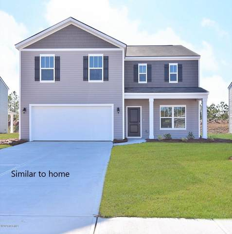 141 Tributary Circle Lot 9, Wilmington, NC 28401 (MLS #100238475) :: The Chris Luther Team