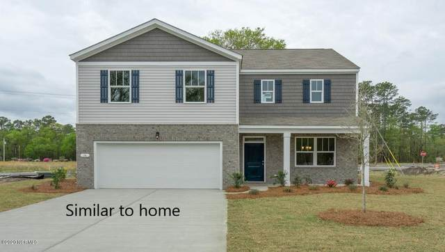 132 Tributary Circle Lot 83, Wilmington, NC 28401 (MLS #100238489) :: The Chris Luther Team