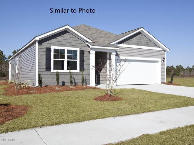 124 Tributary Circle Lot 85, Wilmington, NC 28401 (MLS #100238497) :: The Chris Luther Team