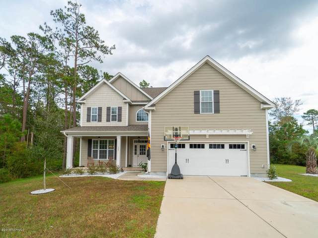505 Waltz Circle, Shallotte, NC 28470 (MLS #100238502) :: Liz Freeman Team