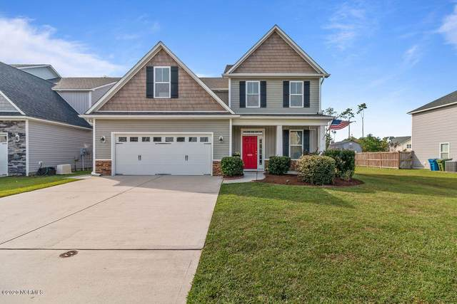 3800 Willowick Park Drive, Wilmington, NC 28409 (MLS #100239041) :: Berkshire Hathaway HomeServices Hometown, REALTORS®