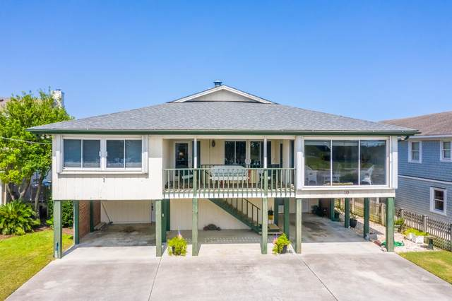 10 Pelican Drive, Wrightsville Beach, NC 28480 (MLS #100239111) :: The Cheek Team