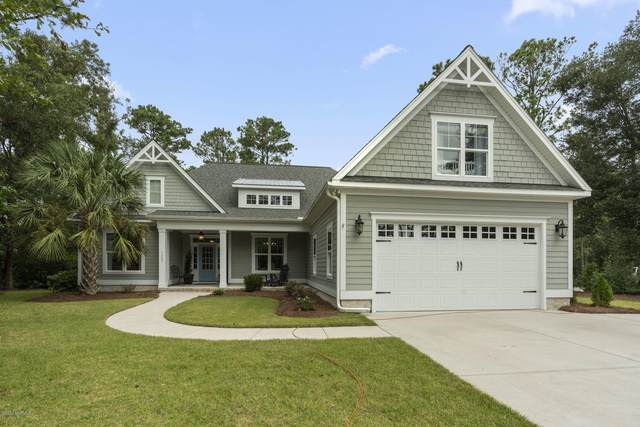 1207 Athena Court, Wilmington, NC 28411 (MLS #100239288) :: Lynda Haraway Group Real Estate