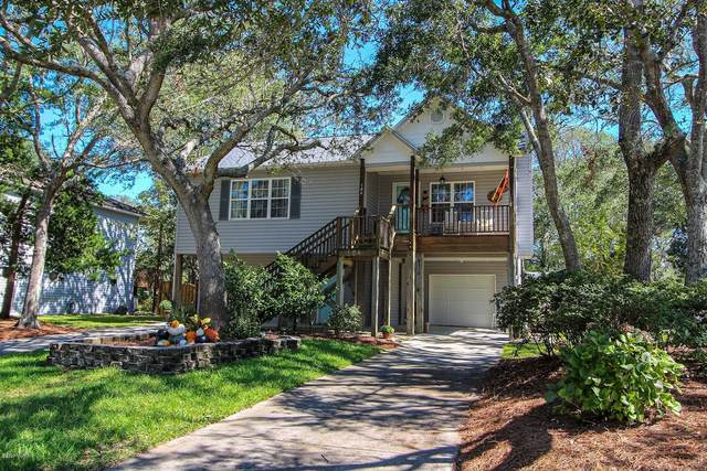 104 SE 34th Street, Oak Island, NC 28465 (MLS #100239325) :: CENTURY 21 Sweyer & Associates
