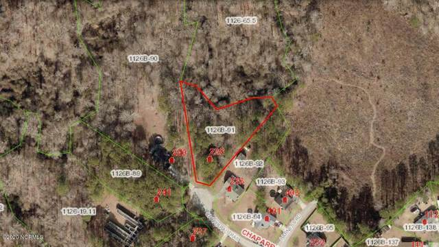 238 Chaparral Trail, Jacksonville, NC 28546 (MLS #100239555) :: Lynda Haraway Group Real Estate