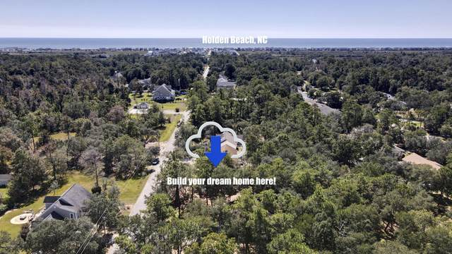 2577 Bellamy Drive SW, Supply, NC 28462 (MLS #100239744) :: RE/MAX Elite Realty Group