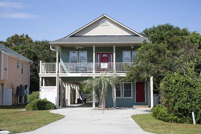 1306 S Fort Fisher Boulevard, Kure Beach, NC 28449 (MLS #100239814) :: Carolina Elite Properties LHR