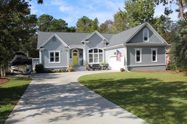 8747 W Telfair Circle, Wilmington, NC 28412 (MLS #100239846) :: RE/MAX Essential