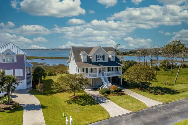 122 Pintail Lane, Harkers Island, NC 28531 (MLS #100240172) :: Stancill Realty Group