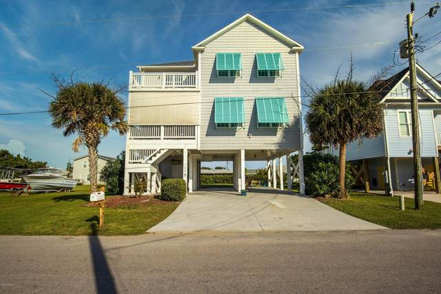 114 Center Drive, Atlantic Beach, NC 28512 (MLS #100240644) :: Barefoot-Chandler & Associates LLC
