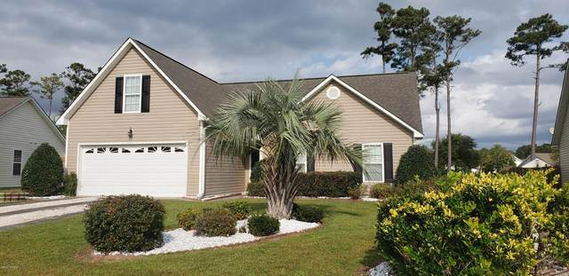 4911 Beech Tree Drive SE, Southport, NC 28461 (MLS #100240676) :: Vance Young and Associates
