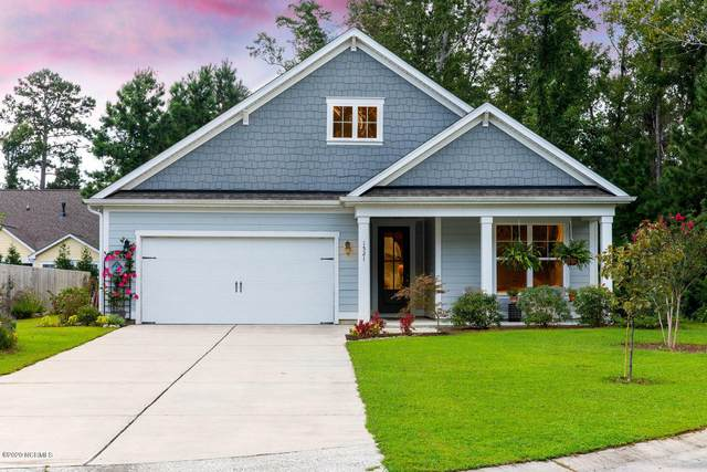 1521 Timberfield Court, Wilmington, NC 28411 (MLS #100240734) :: Liz Freeman Team