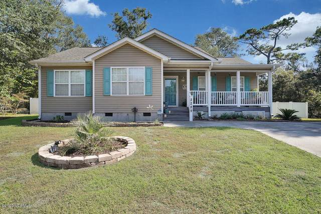 2289 E Sea Palm Court SW, Supply, NC 28462 (MLS #100240757) :: Lynda Haraway Group Real Estate