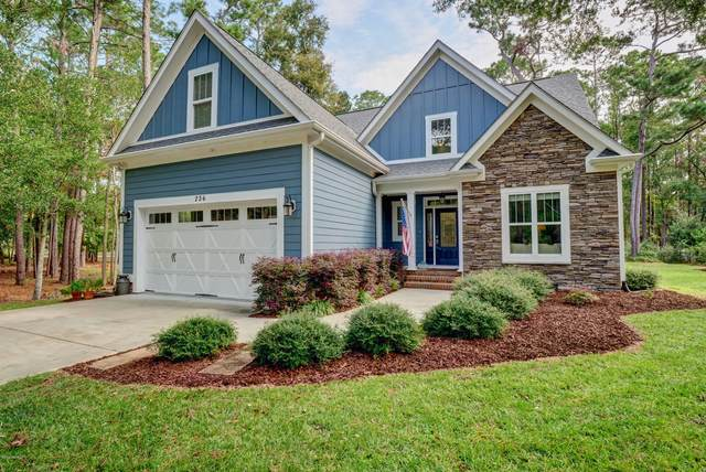 236 Clubhouse Drive SW, Supply, NC 28462 (MLS #100240966) :: Destination Realty Corp.