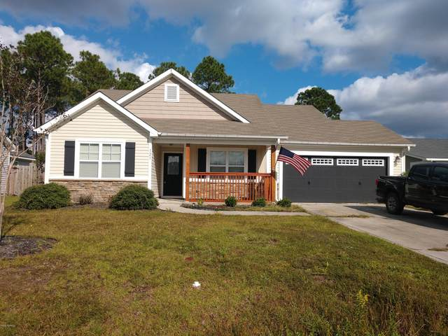 121 Oyster Landing Drive, Sneads Ferry, NC 28460 (MLS #100241124) :: Thirty 4 North Properties Group