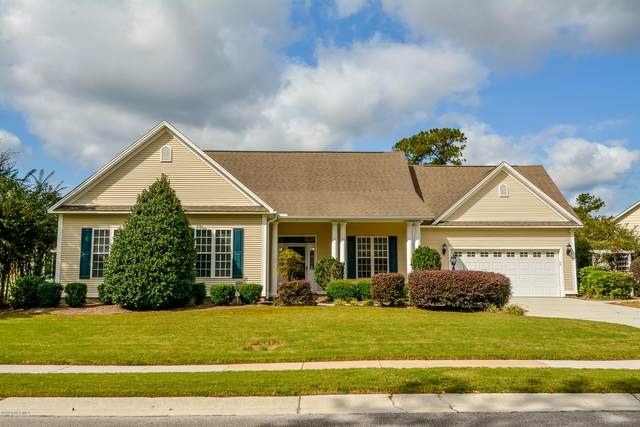 1005 Cherrywood Court, Leland, NC 28451 (MLS #100241145) :: Liz Freeman Team
