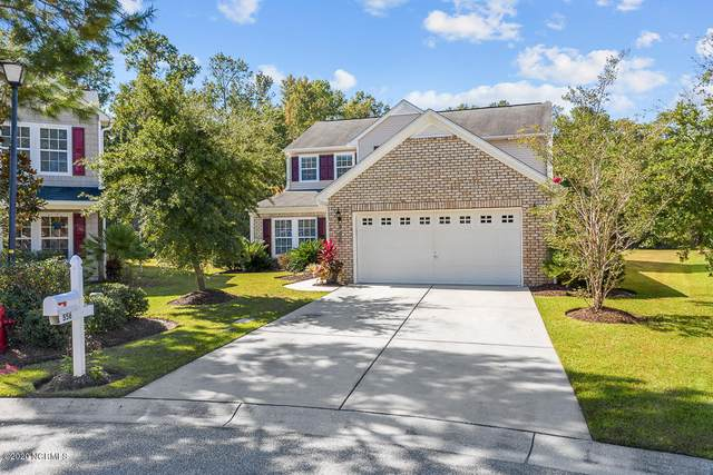556 Fort Moultrie Court, Myrtle Beach, SC 29588 (MLS #100241169) :: Destination Realty Corp.