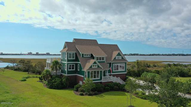 505 Shell Pointe, Morehead City, NC 28557 (MLS #100241321) :: Barefoot-Chandler & Associates LLC