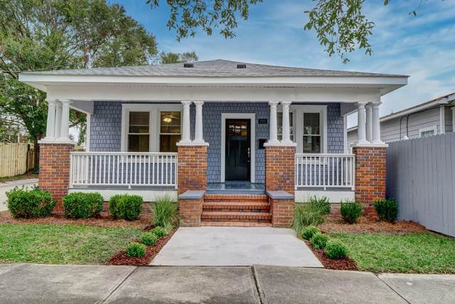 711 Nun Street, Wilmington, NC 28401 (MLS #100241407) :: RE/MAX Essential