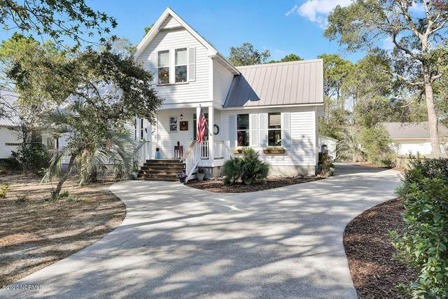 606 N Fodale Avenue, Southport, NC 28461 (MLS #100241420) :: Thirty 4 North Properties Group