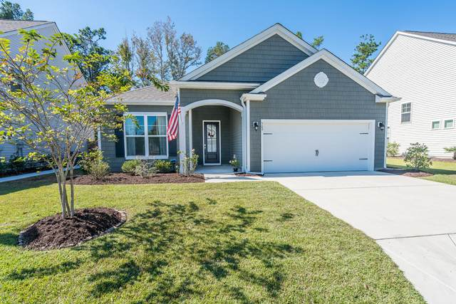 509 Esthwaite Drive SE, Leland, NC 28451 (MLS #100241482) :: Frost Real Estate Team