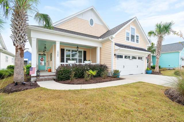 1449 Cassidy Court, Ocean Isle Beach, NC 28469 (MLS #100241559) :: Carolina Elite Properties LHR