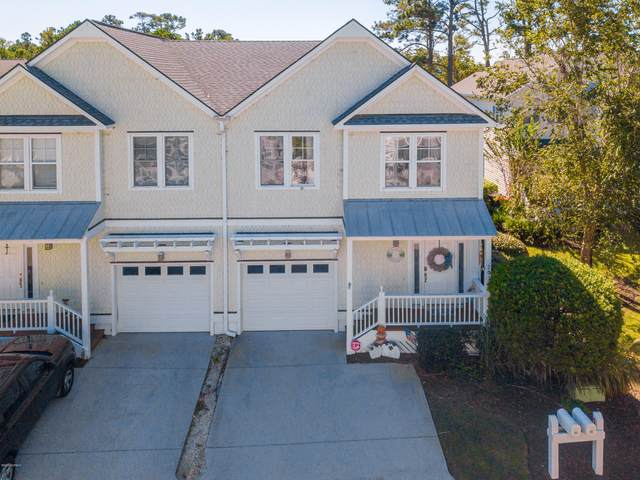 203 River Gate Lane, Wilmington, NC 28412 (MLS #100241644) :: Coldwell Banker Sea Coast Advantage