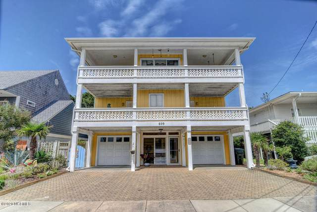 609 N Channel Drive, Wrightsville Beach, NC 28480 (MLS #100241655) :: The Cheek Team