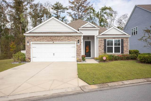 10162 Hawkeswater Boulevard, Leland, NC 28451 (MLS #100241669) :: Frost Real Estate Team