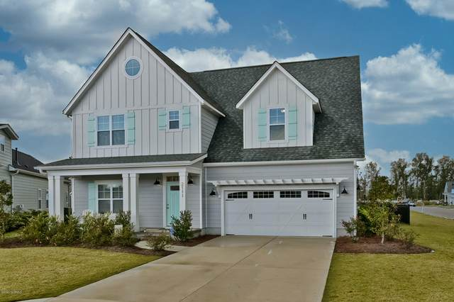2111 Lake Kissimmee Court, Wilmington, NC 28401 (MLS #100241798) :: The Rising Tide Team