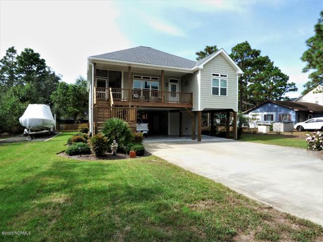 147 NW 4th Street, Oak Island, NC 28465 (MLS #100241811) :: Destination Realty Corp.