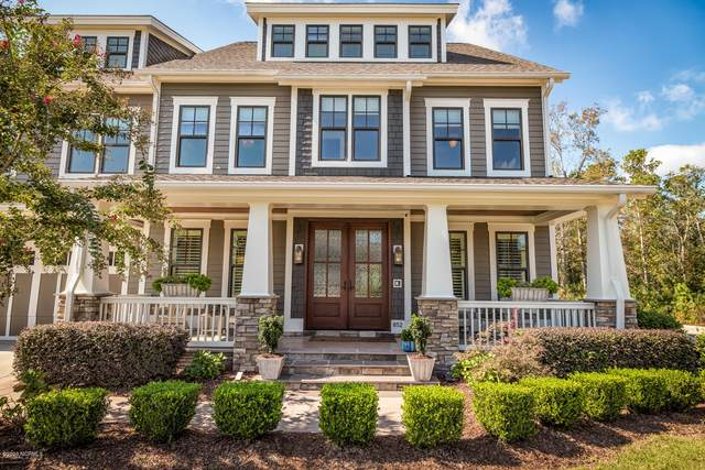 852 Bedminister Lane, Wilmington, NC 28405 (MLS #100241952) :: Vance Young and Associates