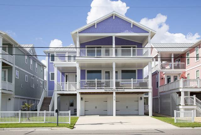 218 S Fort Fisher Boulevard, Kure Beach, NC 28449 (MLS #100241986) :: Vance Young and Associates