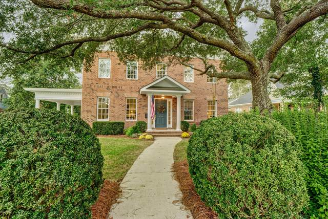214 Colonial Drive, Wilmington, NC 28403 (MLS #100242043) :: Berkshire Hathaway HomeServices Hometown, REALTORS®