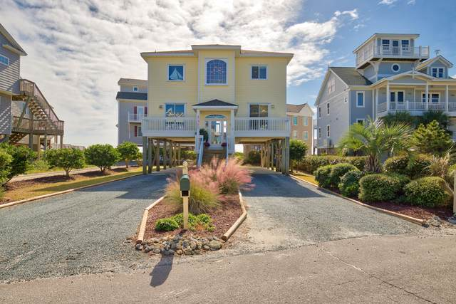 137 S Permuda Wynd, North Topsail Beach, NC 28460 (MLS #100242059) :: Barefoot-Chandler & Associates LLC