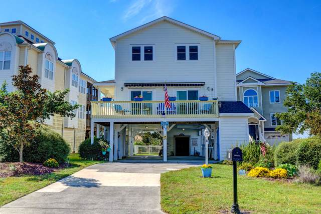 25 Sandy Lane, Surf City, NC 28445 (MLS #100242073) :: Thirty 4 North Properties Group