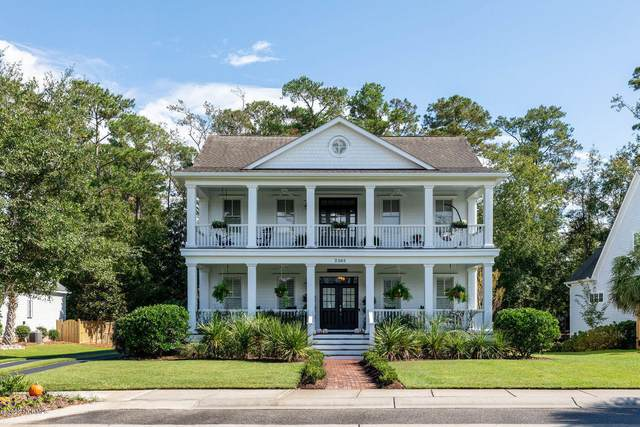 2505 Royal Palm Lane, Wilmington, NC 28409 (MLS #100242113) :: Stancill Realty Group